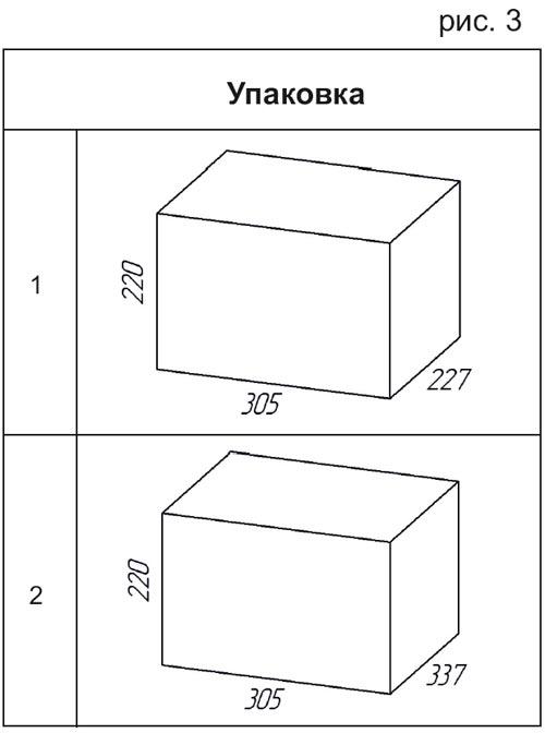 Упаковка светодиодного светильника ССП01-8
